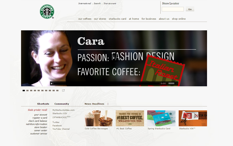 starbucks coffee homepage 2009